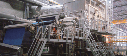 Zeina Group's Al Zeina Tissue Mill