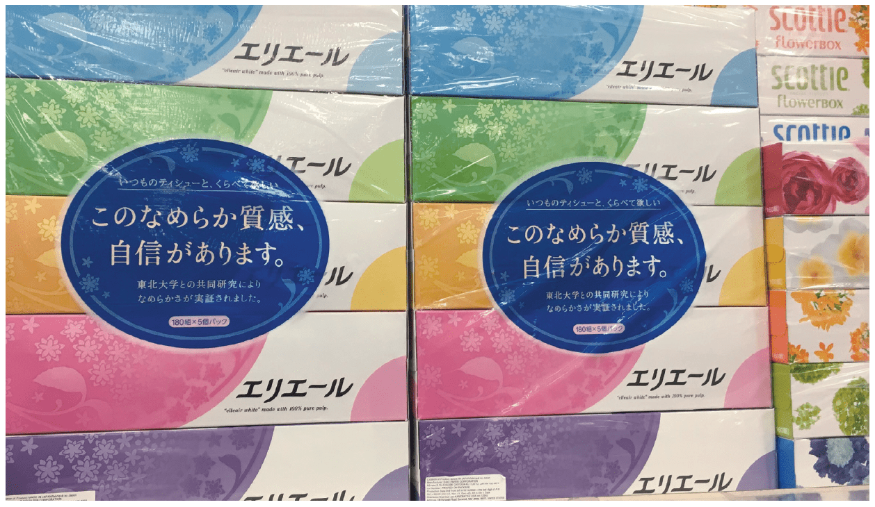 Elleair facial tissue from Daio Paper Corporation, Japan, on display in Japanese supermarket Mitsuwa